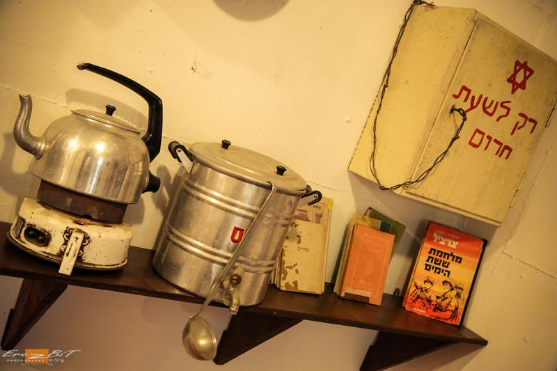 ציוד השומרות במקלט - עזרה ראשונה, ספרים, סיק וקומקום