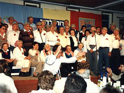 מרץ 1987 - הקיבוץ חוגג יובל שנים לעלייתו על הקרקע