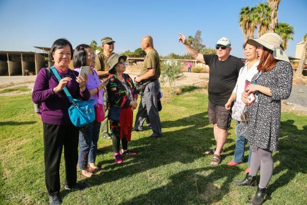 סיור תיירים